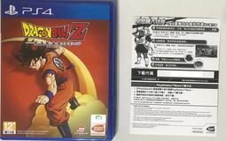 """""""電玩米奇""""PS4(二手A級) 七龍珠Z:卡卡洛特(下載卡未用)-中文版~單件運費30.買兩件再折50"""
