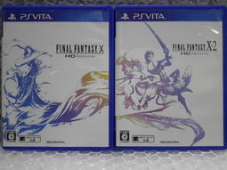 (2件免運)PSV 純日版 太空戰士 10+10-2 HD Remaster Final Fantasy