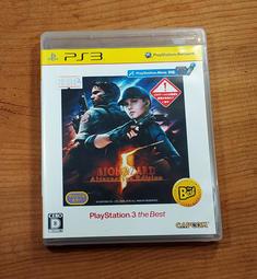 便宜出清!PS3日版遊戲- 惡靈古堡 5 AE版 best(瘋電玩)