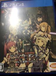PS4中古  刀劍神域 奪命兇彈  純日版  免運