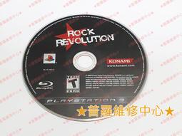 ★普羅維修中心★【二手遊戲片 /板橋】PS3 Rock Revolution 搖滾革命 美版 裸裝