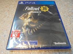 PS4 異塵餘生76 Fallout 76 中文板 全新未拆 直購價500元 桃園《蝦米小鋪》