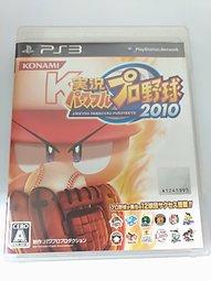 (兩件免運)(二手) PS3 實況野球2010 日文版