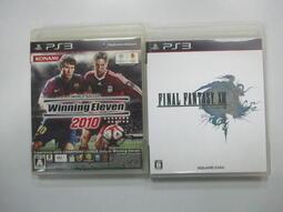 PS3 日版 GAME 2品套組 世界足球競賽2010 /最終幻想13