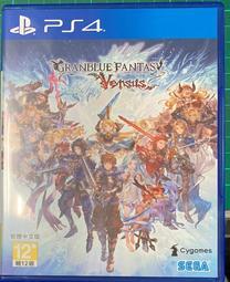 PS4 碧藍幻想 Versus 中文版  二手