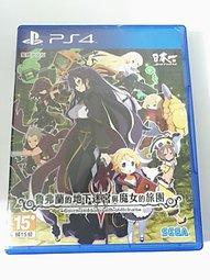 (兩件免運)(二手) PS4 魯弗蘭的地下迷宮與魔女的旅團 中文版