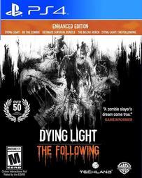 Fufilo美國代購<歡迎詢價> 美版Dying Light: The Following PS4 垂死之光 加強強化版