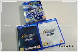 現貨~原裝遊戲『東京電玩會社』【PSV】PS VITA SD鋼彈 G世代 創世 中文版 雙卡夾(附資料片)