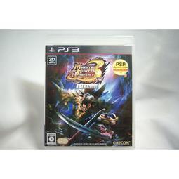 [耀西]二手 純日版 SONY PS3 魔物獵人 攜帶版 3rd 高解析度版 HD Ver. 含稅附發票
