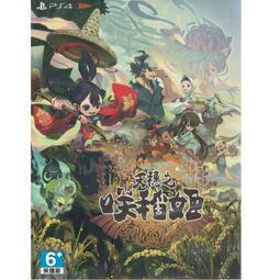 泥鼠※PS4※天穗之咲稻姬 限定版 中文版(全新)