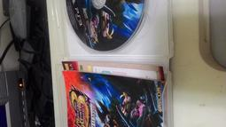 網路小站+特價出清 ps3 遊戲光碟 魔物獵人3