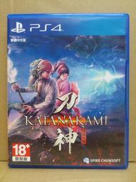 PS4 侍道外傳 刀神  (中文版) 二手 790 元