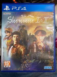 *PS4 莎木1+2 中文版  二手*