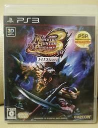 PS3 魔物獵人 攜帶版 3rd 高解析度 HD (純日版) 二手