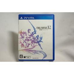 [耀西]二手 純日版 SONY PSV Final Fantasy X-2 HD Remaster 含稅附發票