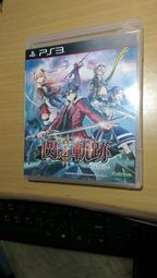 PS3 英雄傳說 閃之軌跡 2 亞洲中文版(限時特價219)