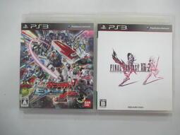PS3 日版 GAME 2品套組 最終幻想13-2/機動戰士鋼彈 極限 VS.(40769820)