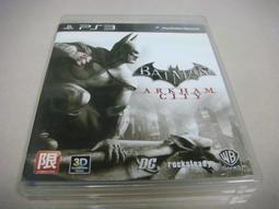遊戲殿堂~PS3『蝙蝠俠:阿卡漢城市』亞版中古完品