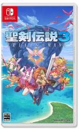 聖劍傳說3 switch 2手中文版