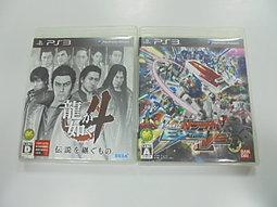 PS3 日版 GAME 2品套組 機動戰士鋼彈 極限 VS./人中之龍4(41318201)