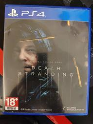 PS4 (二手)死亡擱淺 DEATH STRANDING 中英文合版