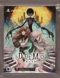 全新PSV原版片    簡體中文   DEEMO 最終演奏 豪華版 限定版