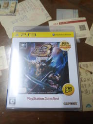 PS3 魔物獵人3 HD 白金版