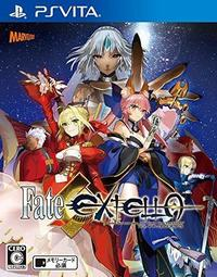 PSV~Fate/EXTELLA  日版