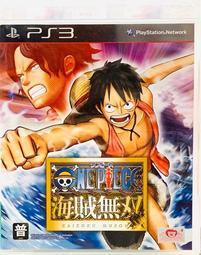 【東晶電玩】 PS3 海賊無雙 PS3 海賊無双 PS3 航海王 日文 亞版(二手、現貨)