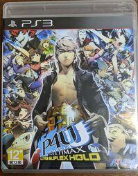 PS3 女神異聞錄4 無敵究極背橋摔 中文版 (Persona 4 The ULTIMAX Ultra Suplex)