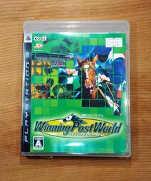 便宜賣!PS3日版遊戲- 賽馬大亨世界 Winning Post World(7-11取貨付款)