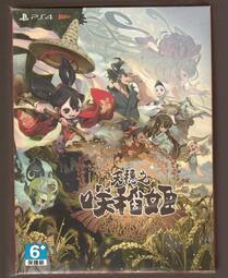 全新PS4 遊戲 中文版 天穗之咲稻姬 天穗種稻姬 限定版