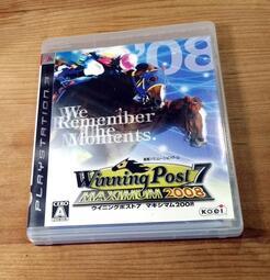 便宜賣!PS3日版遊戲- 賽馬大亨7 極限版 2008(7-11取貨付款)