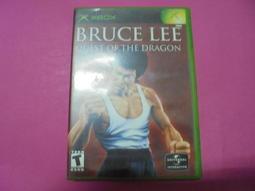 【黃家二手書】李小龍:龍之追尋(Bruce Lee: Quest of the Dragon)