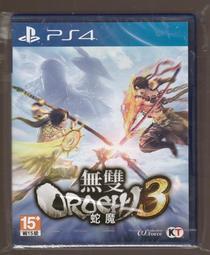 全新PS4 原版片   中文版   無雙OROCHI 蛇魔3