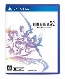 [原動力] (免運費) PSV《Final Fantasy X-2 HD Remaster》純日版  現貨供應中!!
