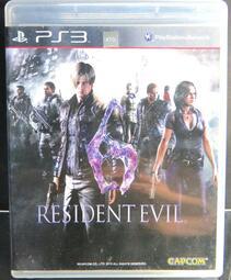 *銀鳳*【 PS3 】惡靈古堡 6 RESIDENT EVIL 6 二手 現貨