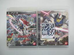 PS3 日版 GAME 2品套組 鋼彈無雙 / 機動戰士鋼彈 極限 VS. (41248881)