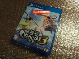全新未拆封 PS4 無雙 OROCHI 蛇魔3 亞洲 中文版 雙人動作遊戲 冒險 真三國無雙 無雙英雄融合神話 大蛇無雙