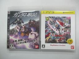 PS3 日版 GAME 2品套組 機動戰士鋼彈戰記 (說明書無封面)/ 機動戰士鋼彈 極限 VS.(41240847)