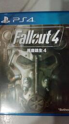 遊戲3件免運 PS4 異塵餘生4 中文版