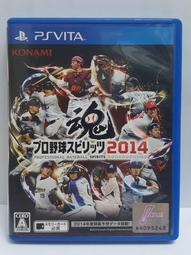 PSV 職棒野球魂 2014 日文版 二手 功能正常 盒裝 保存良好