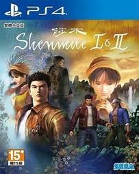 PS4莎木I+II 中文版