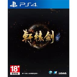 【地下街軟體世界】★全新現貨★ PS4 軒轅劍柒 中文版