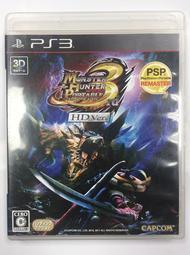 夢幻電玩屋 二手 PS3 魔物獵人 攜帶版 3rd 高解析度版 日文版 #39451