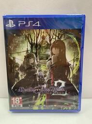 夢幻電玩屋 全新 PS4 死亡終局 輪迴試煉 2 中文版 #32150