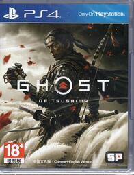【PS4遊戲片】PS4 對馬戰鬼 對馬幽魂▶二手中古9成新◀