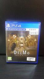 【德周竹北店】(二手含稅免運)PS4 DEEMO Reborm 中文版【EM1252】