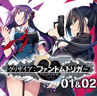 灰色果實:Phantom Trigger Vol. 01&02