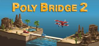 橋樑建築大師 2